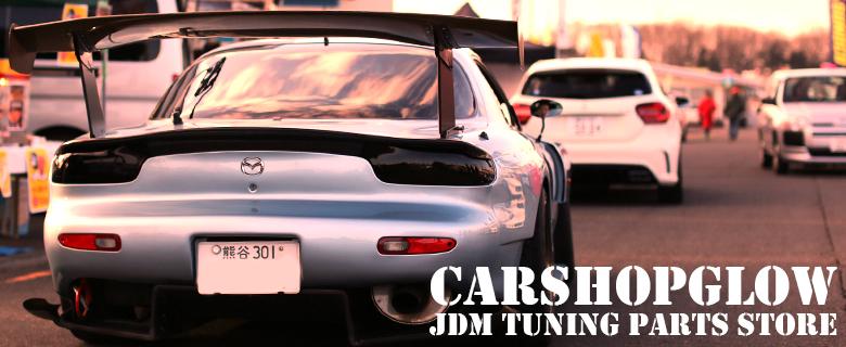 JDM Parts Online Store|CarshopGLOW