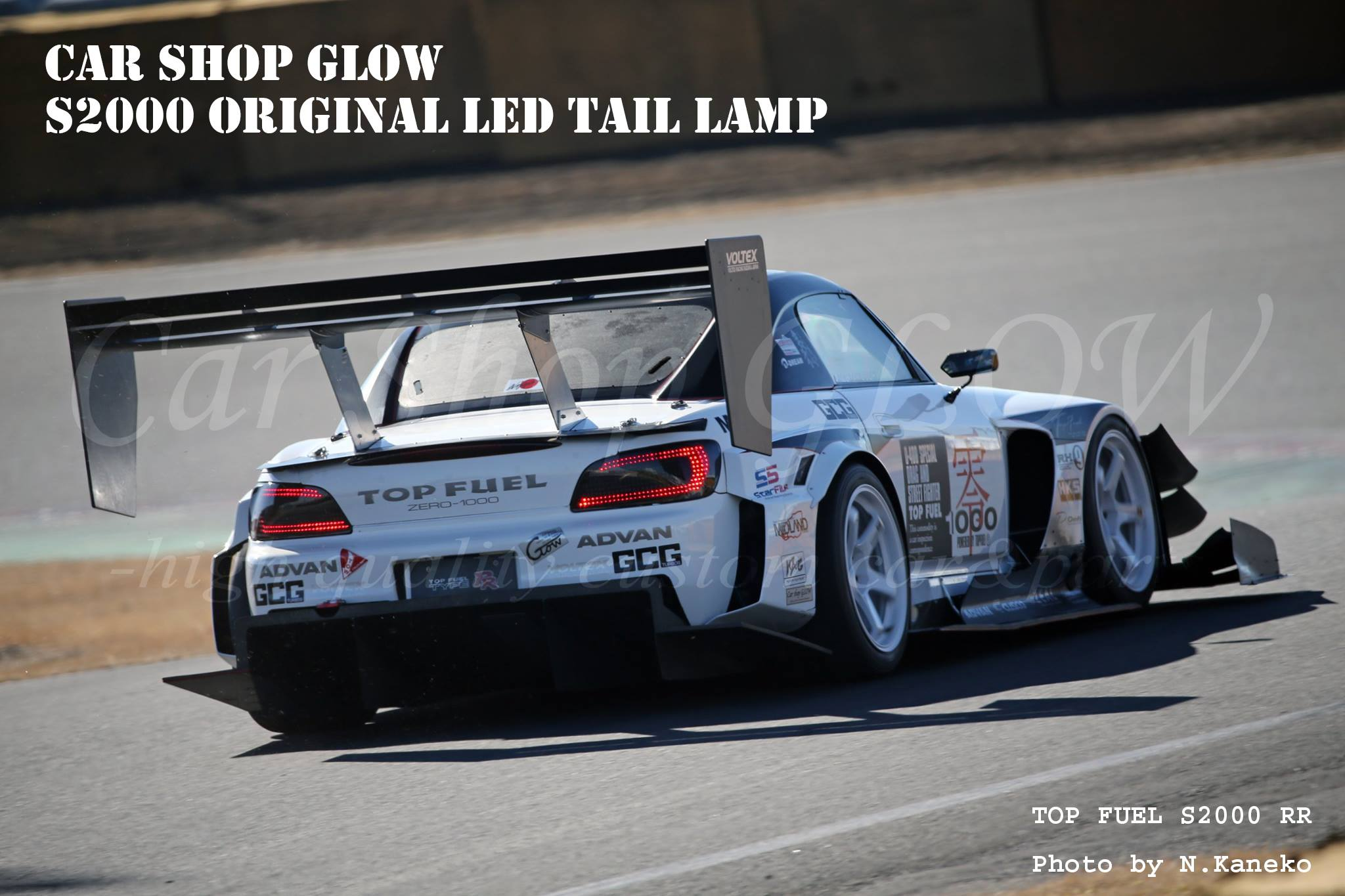 Tuning Parts Search Carshopglow